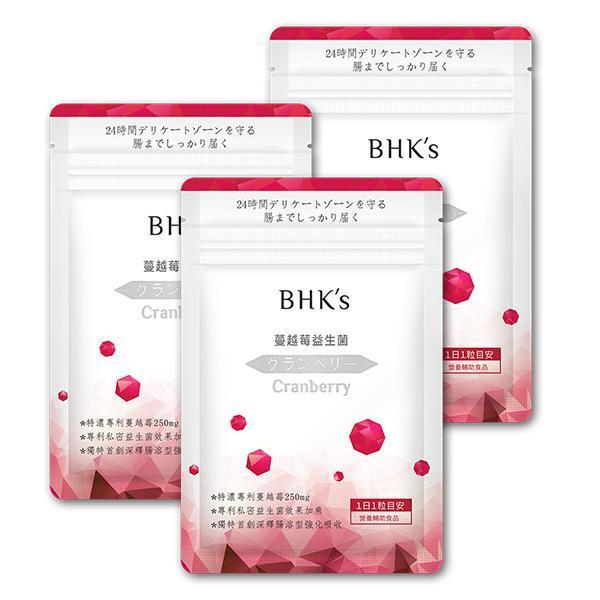 BHK's-紅萃蔓越莓益生菌(30顆-包)3包組