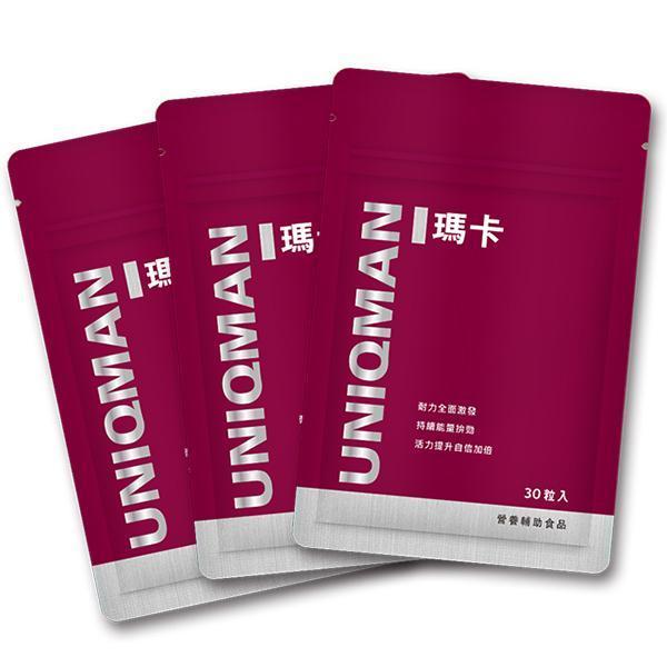UNIQMAN-瑪卡(30顆-包)-3包組