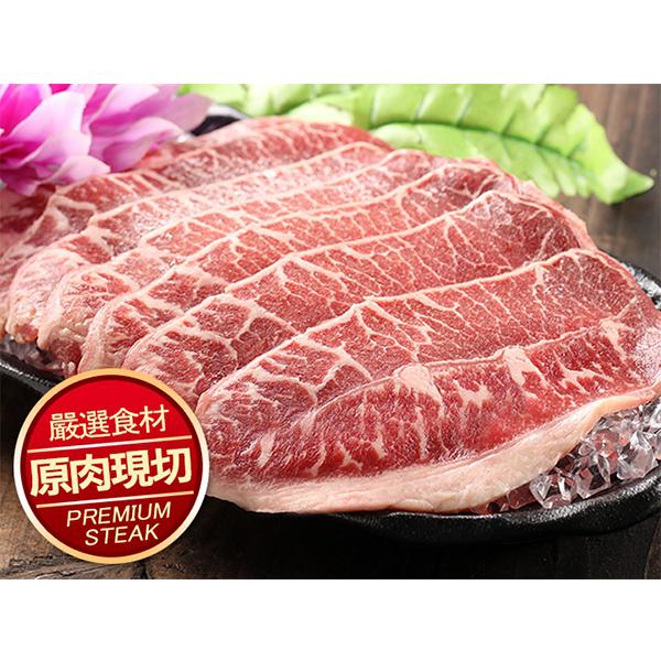 最愛新鮮_美國藍帶特選嫩肩牛肉片