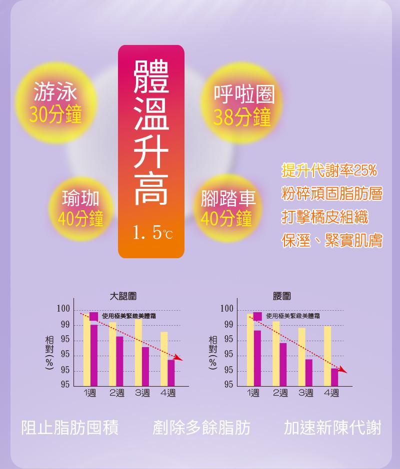 081601%E3%80%90MILDSKIN%20%E6%A5%B5%E7%B