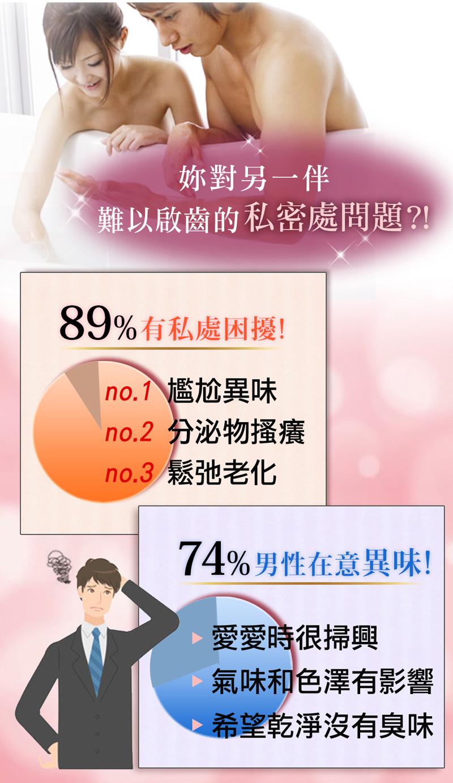 110712%E3%80%90%E5%95%86%E5%9F%8E%E3%80%