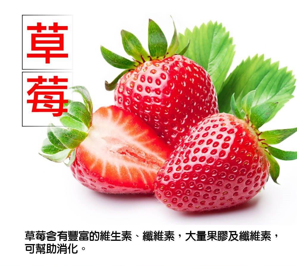 超好吃草莓果乾