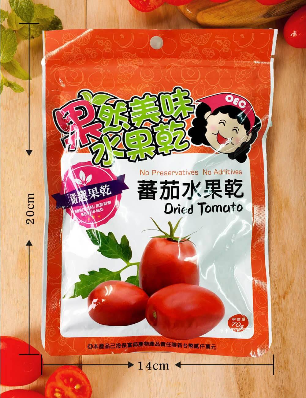 果然美味 蕃茄水果乾 出貨包裝圖