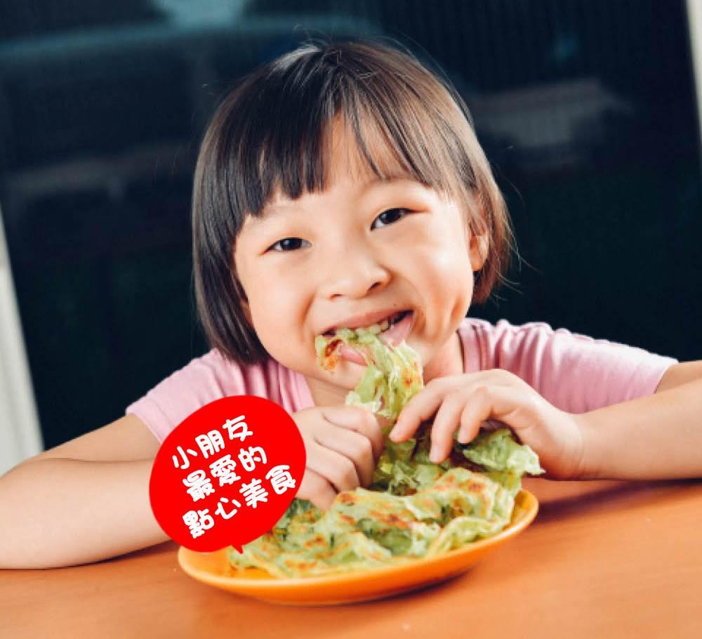 蔥媽媽 素食香椿抓餅(全素) 小朋友最愛的點心美食