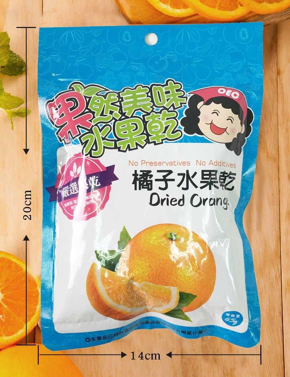 果然美味 橘子水果乾 出貨包裝圖