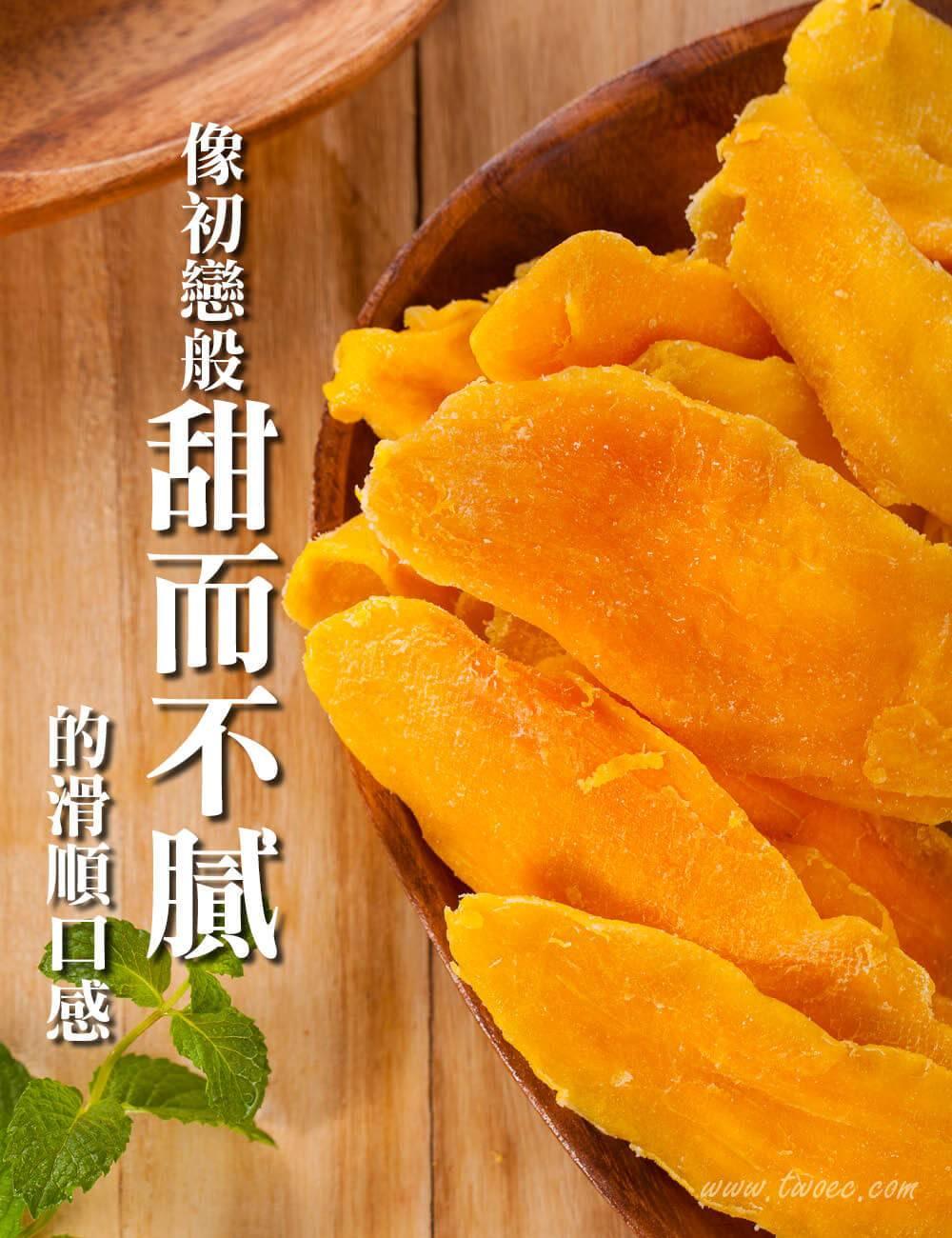 果然美味 芒果水果乾