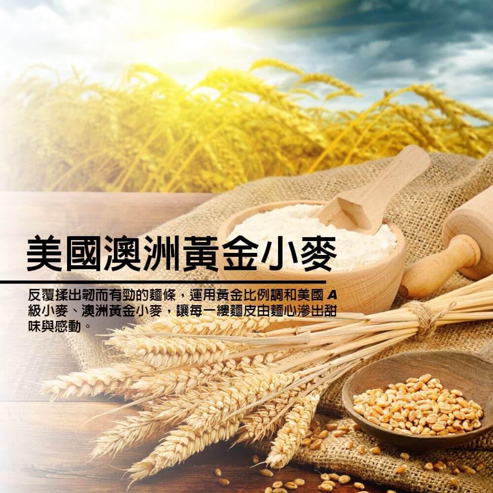 蔥媽媽 素食香椿抓餅(全素) 採用杜蘭麵粉