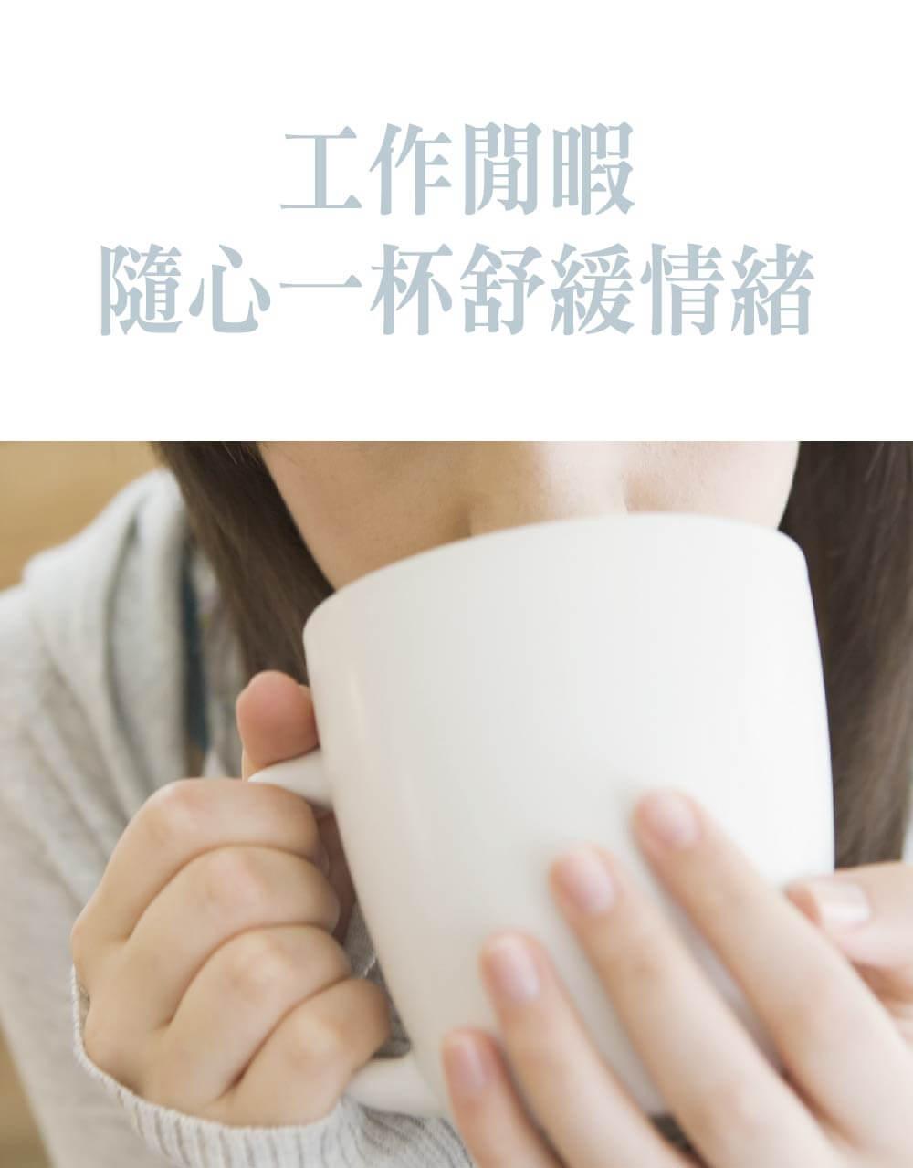 阿里山烏龍茶包-工作閒暇 隨心一杯舒緩情緒