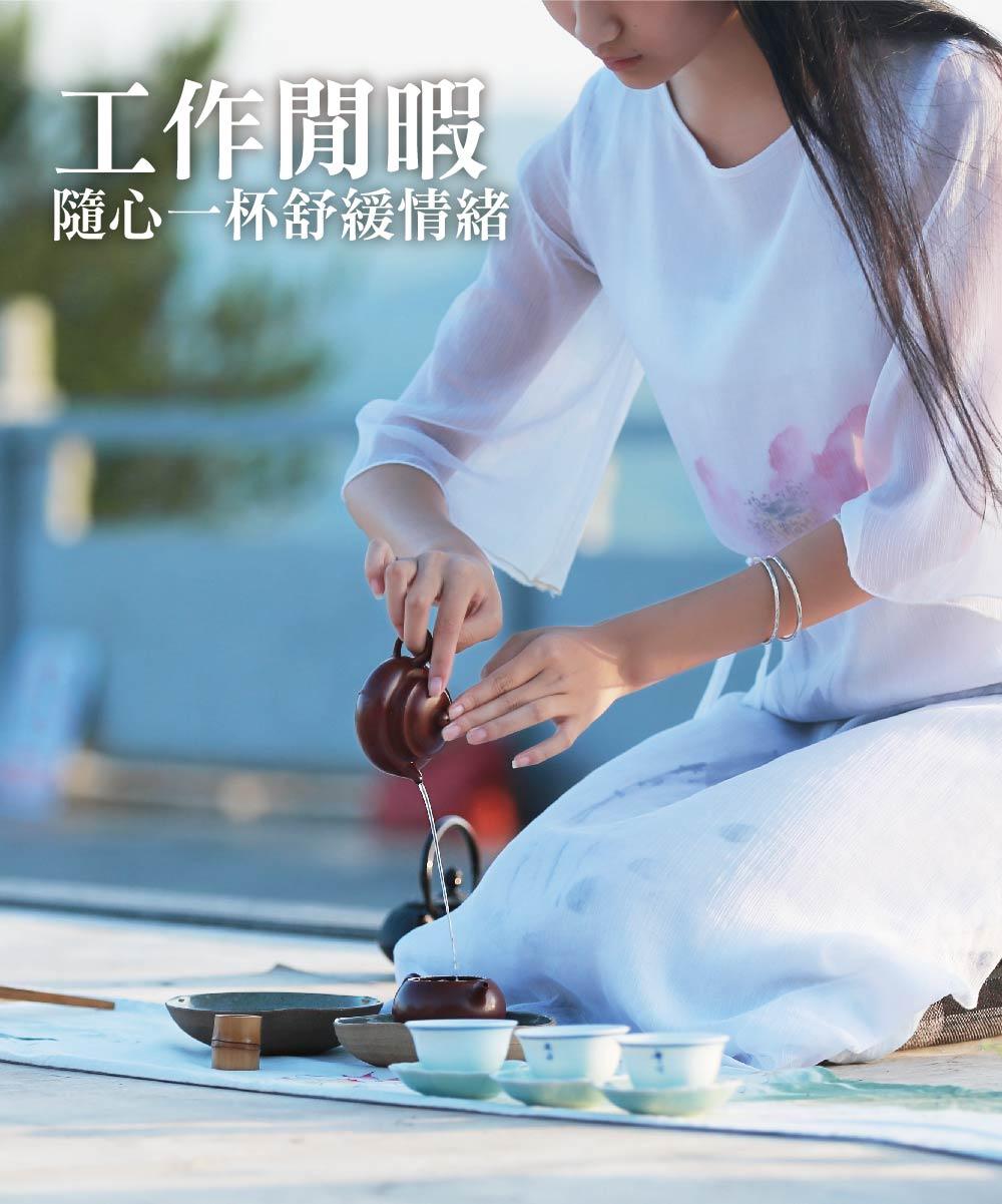 阿里山烏龍茶-喝茶的好處