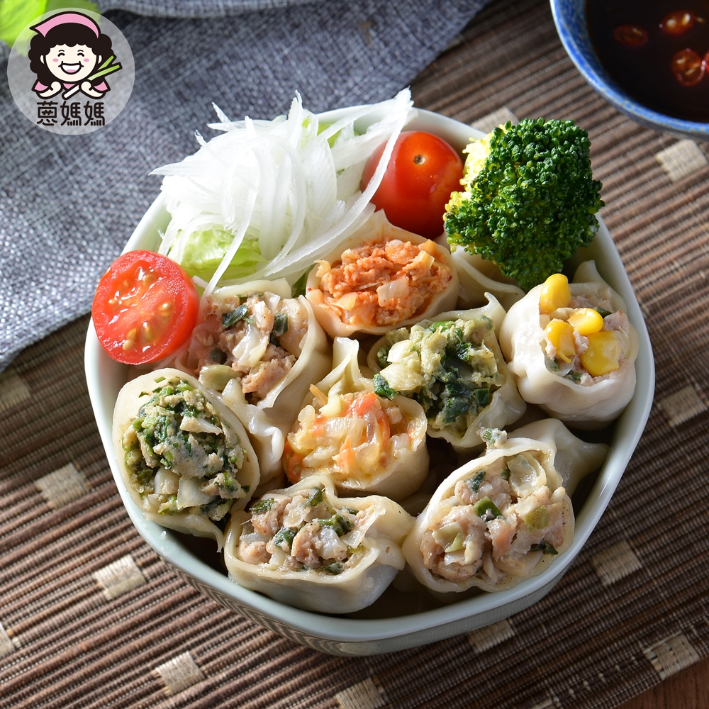 蔥媽媽水餃共有八種口味:高麗菜水餃、韭菜水餃、玉米水餃、香菜水餃、蔥水餃、輕麻辣水餃、鮮蔬素食水餃
