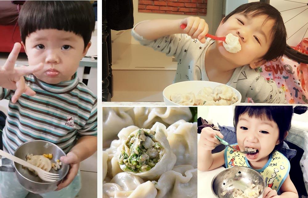一款小朋友吃的營養均衡又開心的蔥媽媽水餃