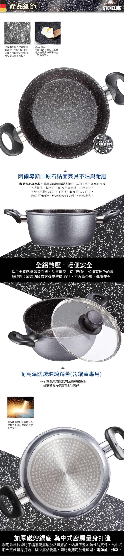 蔥媽媽 鍋子蓋子產品細節