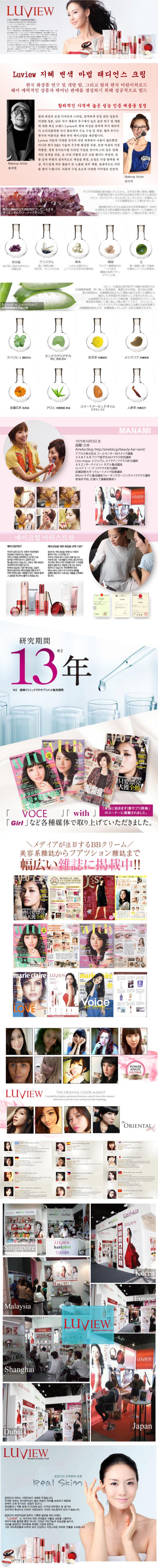 lu_story_info_20141128_650_.jpg