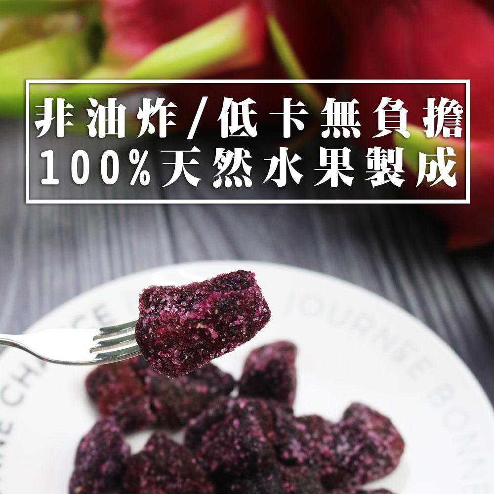 果然美味紅肉火龍果乾