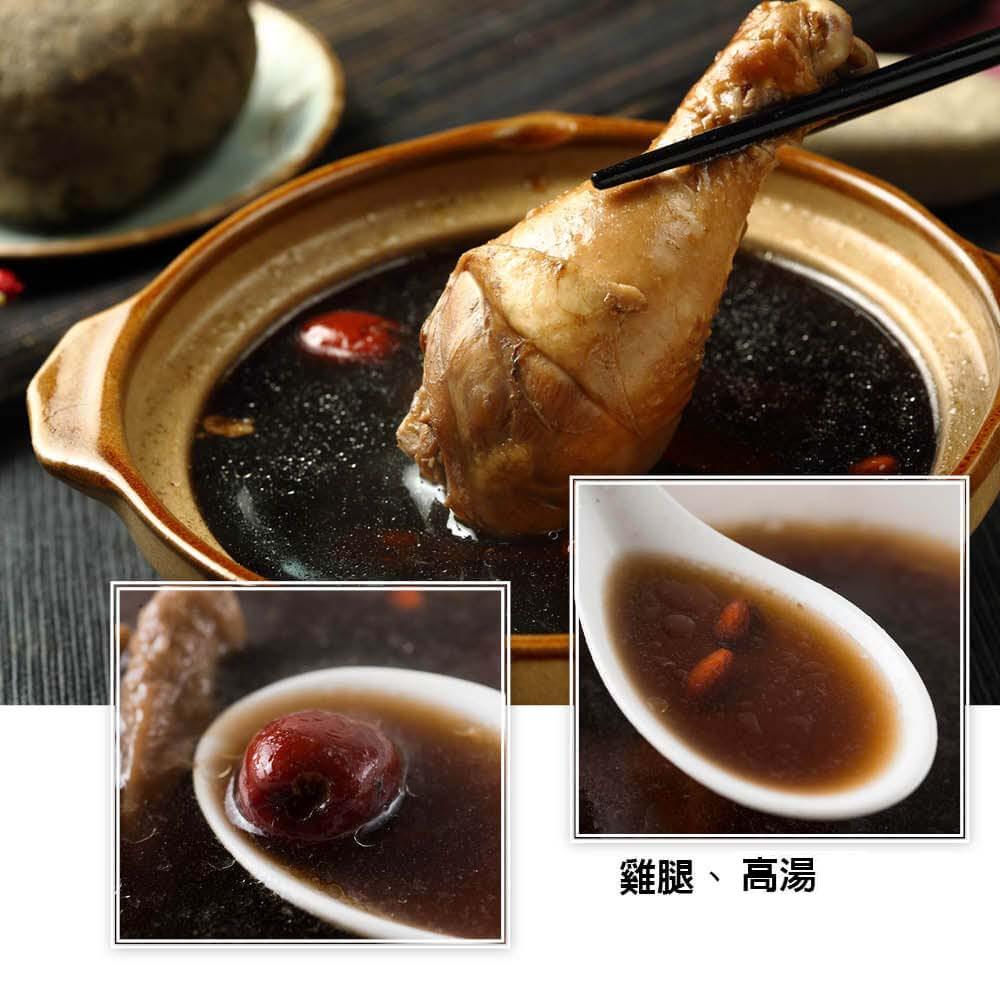 蔥媽媽 美麗四物養生雞湯 煮成一碗甘甜濃郁的養生雞湯