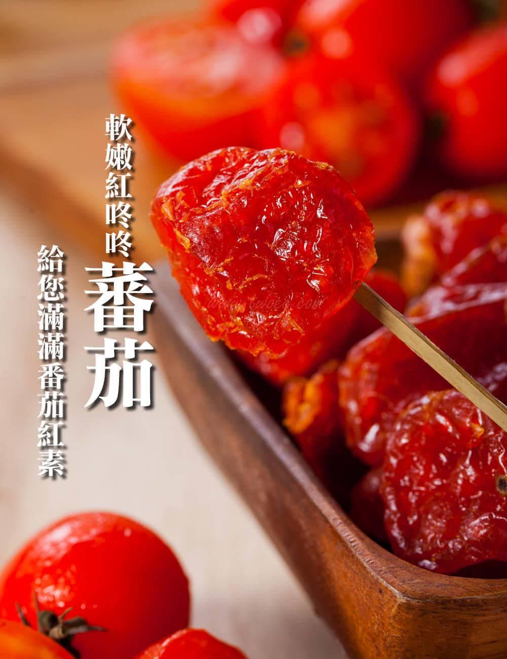 果然美味 蕃茄水果乾