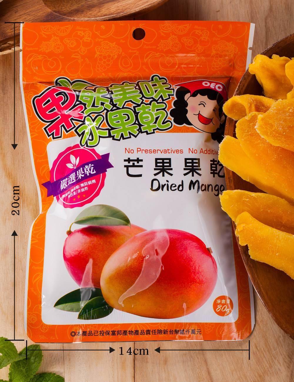 果然美味 芒果水果乾 出貨包裝圖