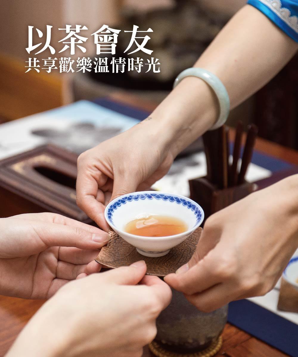 阿里山金萱茶-喝茶的好處 以茶會友