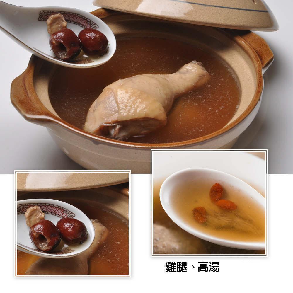 蔥媽媽 元氣養生雞湯 煮成一碗甘甜濃郁的養生雞湯