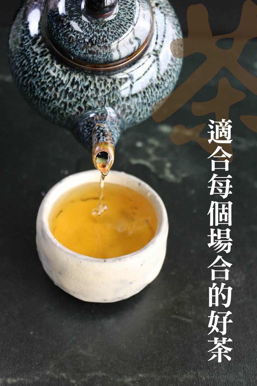 阿里山烏龍茶 茶湯好味道