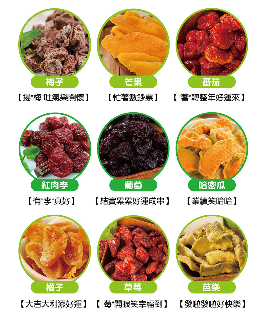 中秋禮盒12種口味